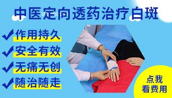 白癜风患者能打新冠肺炎疫苗吗