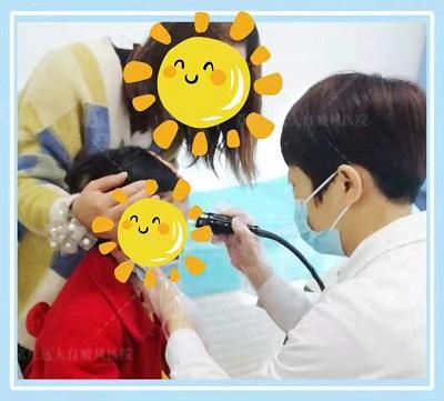 308白癜风治疗仪价格 白斑照一次光疗多少钱