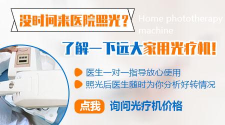 西格玛308光疗仪对白癜风有效果吗