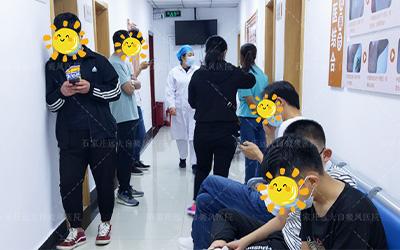 邯郸白癜风医院怎么样